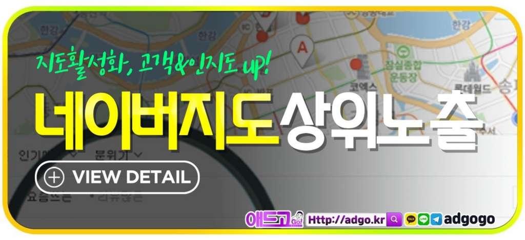 관악구바이럴광고도메인최적화